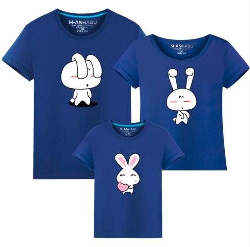 camiseta a juego padres e hijos barata